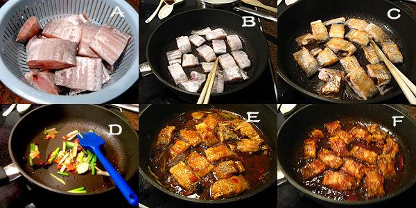 五香带鱼2 五香带鱼
