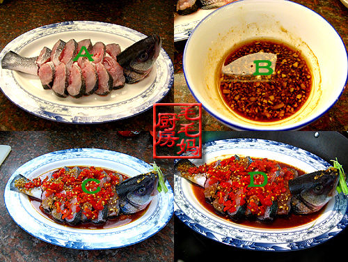 剁椒蒸青斑鱼2 剁椒蒸青斑鱼