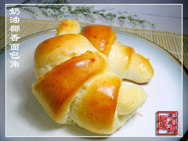 奶油椰香面包角1 奶油椰香面包角