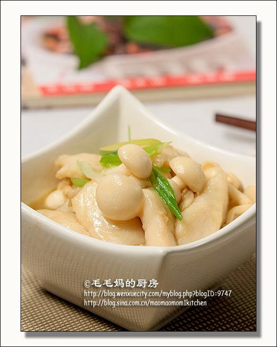小蘑菇炒鱼片1 小蘑菇炒鱼片