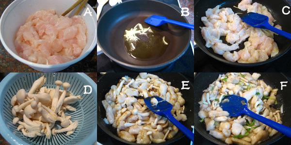 小蘑菇炒鱼片2 小蘑菇炒鱼片