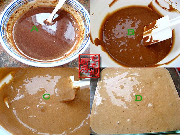巧克力戚风蛋糕2 巧克力戚风蛋糕