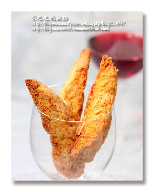 巴马干酪酥饼2 【巴马干酪酥饼】 Parmesan Biscotti
