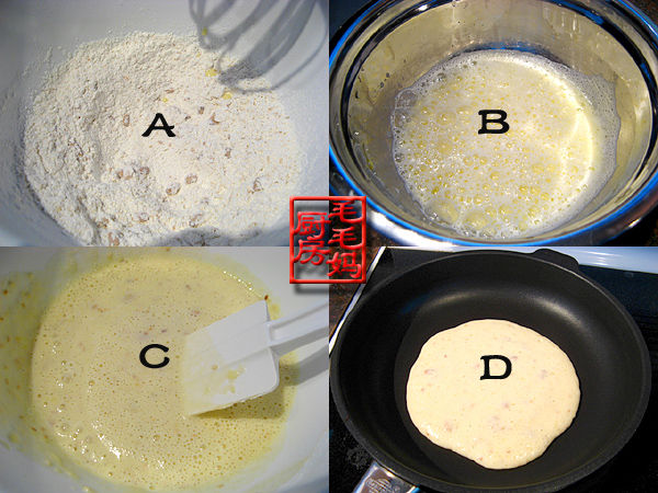 松仁芝麻松饼2 松仁芝麻松饼