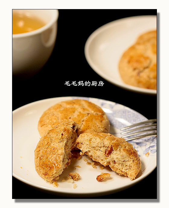 果仁桃酥 2 Chinese Nut Cookies