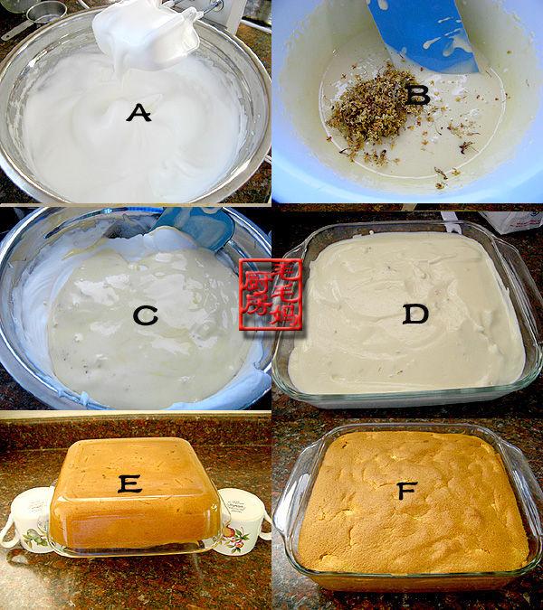 桂花蛋糕2 桂花蛋糕