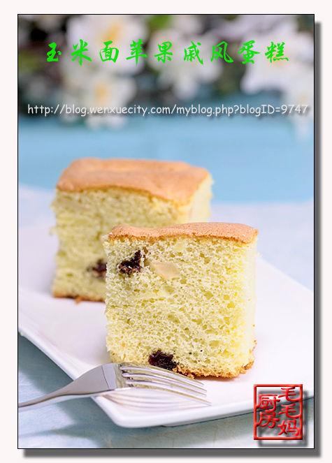 玉米面苹果戚风蛋糕1 玉米面苹果戚风蛋糕
