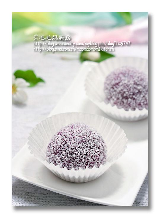紫薯糯米糍2 紫薯糯米糍