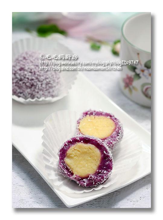 紫薯糯米糍4 紫薯糯米糍
