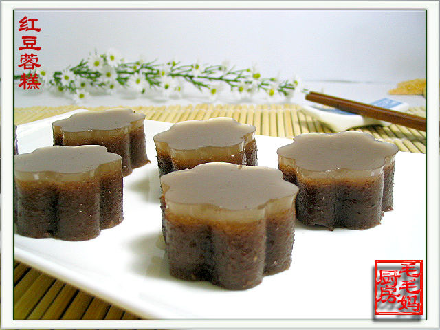 红豆蓉糕1 Red Bean Pudding