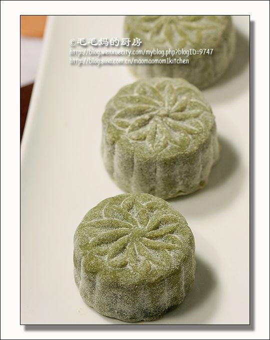 绿茶豆沙冰皮月饼4 绿茶豆沙冰皮月饼