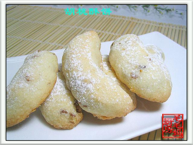 胡桃酥饼3 胡桃酥饼
