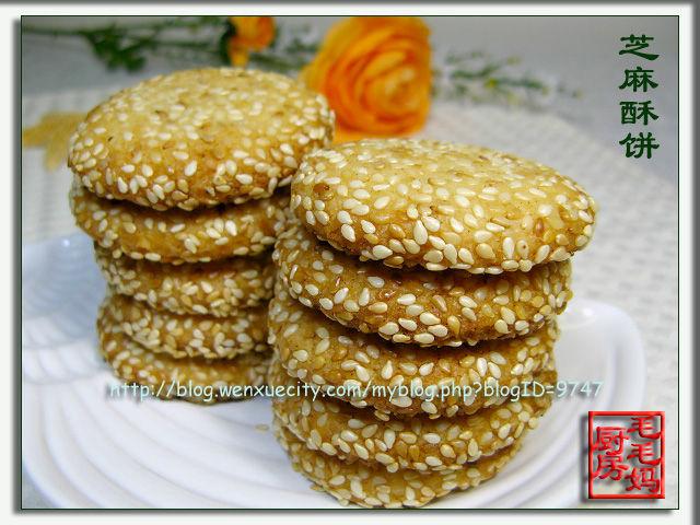 芝麻酥饼1 芝麻酥饼