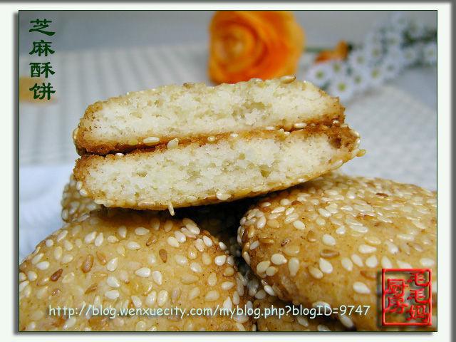 芝麻酥饼3 芝麻酥饼