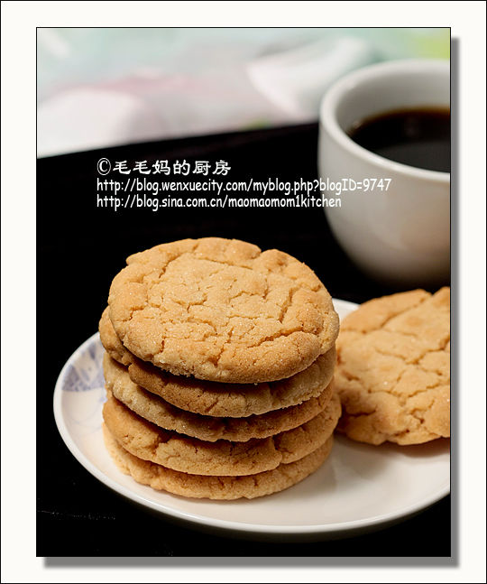 花生酱酥饼1 松软美味  【花生酱酥饼】