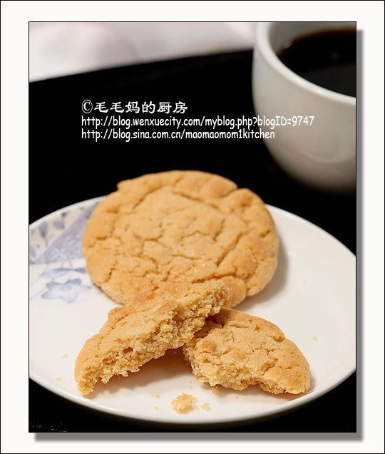 花生酱酥饼3 松软美味  【花生酱酥饼】