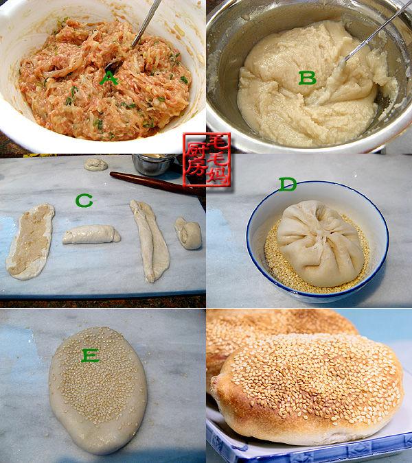 萝卜鲜肉蟹壳黄2 萝卜鲜肉蟹壳黄