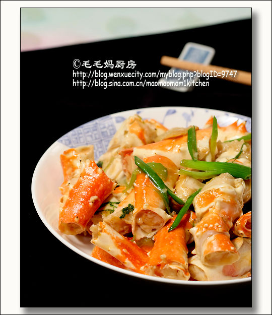 葱姜焗蟹腿1 【葱姜焗蟹腿】
