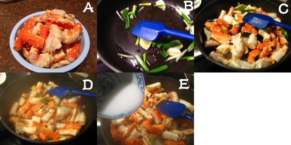 葱姜焗蟹腿2 【葱姜焗蟹腿】