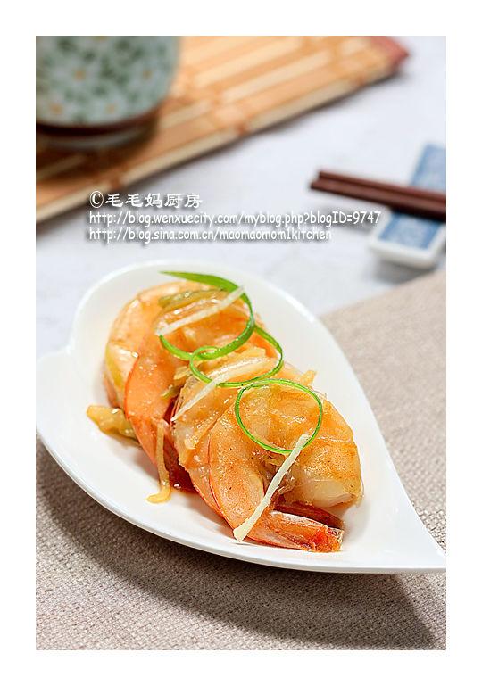 葱姜虾1 【葱姜虾】