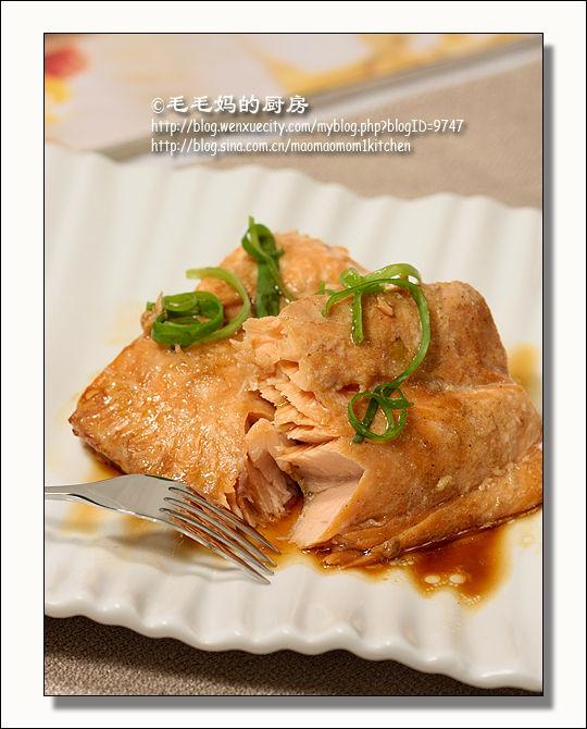 葱烤三文鱼1 葱烤三文鱼