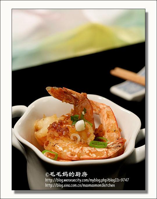 蒜蓉胡椒虾1 蒜蓉胡椒虾