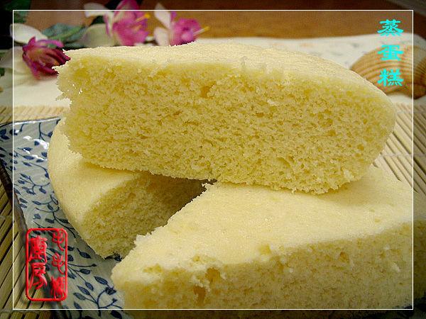 蒸蛋糕2 蒸蛋糕