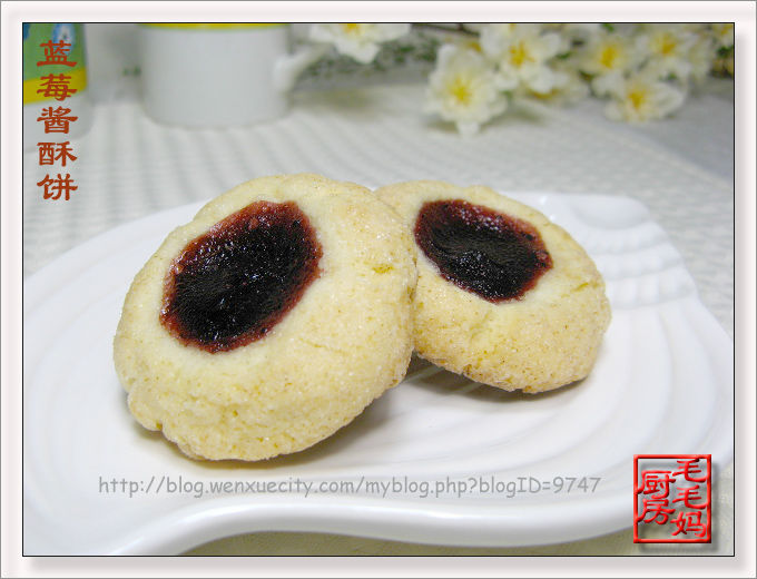 蓝莓酱酥饼2 蓝莓酱酥饼