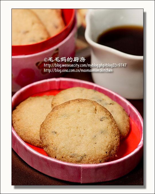 薰衣草酥饼1 薰衣草酥饼