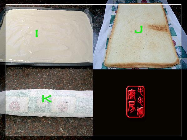 蛋糕卷4 奶油蛋糕卷