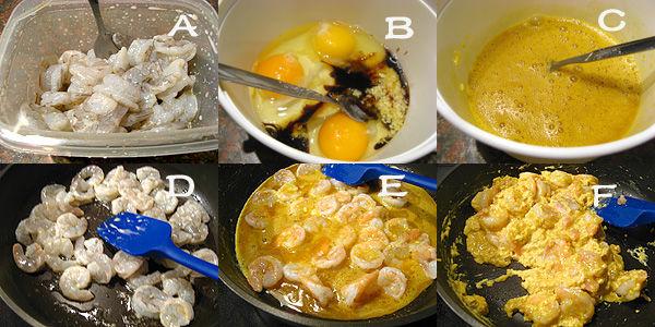 蟹味蛋炒虾2 蟹味蛋炒虾