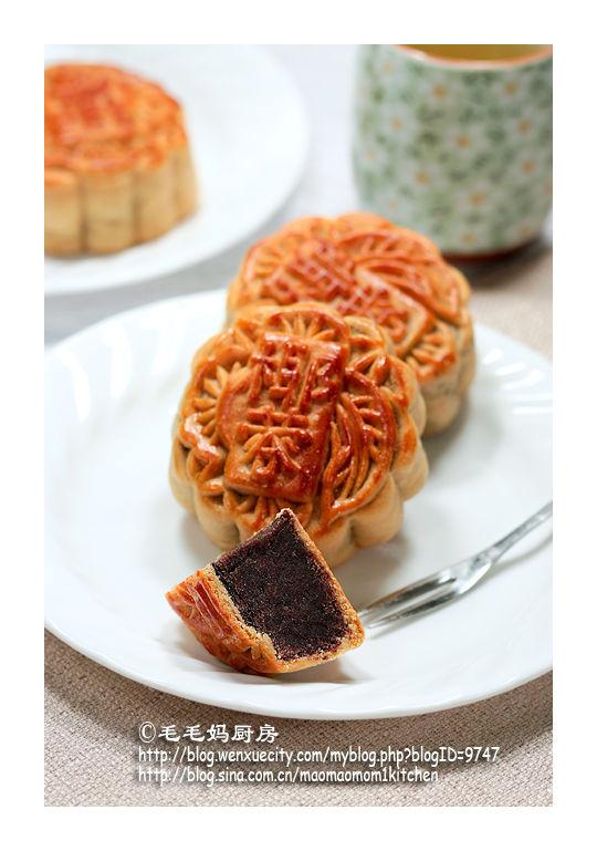 豆沙黑芝麻馅广式月饼3 【豆沙黑芝麻馅广式月饼】
