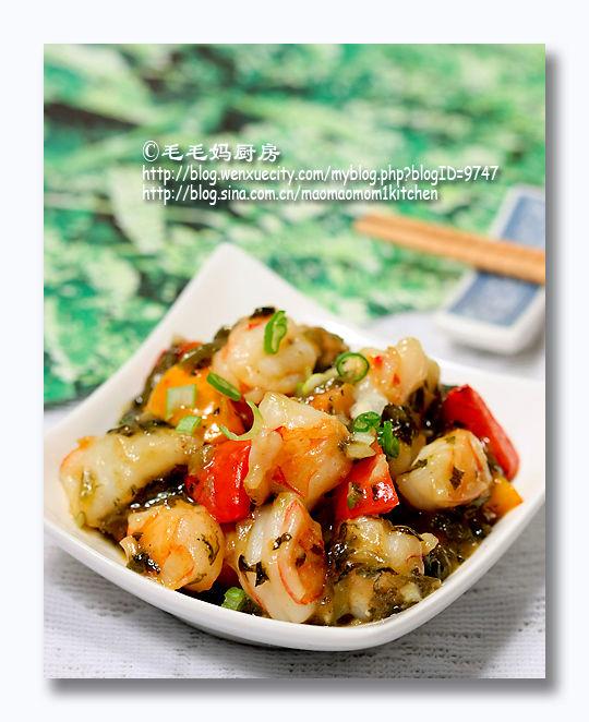 雪菜炒虾粒1 【雪菜炒虾粒】