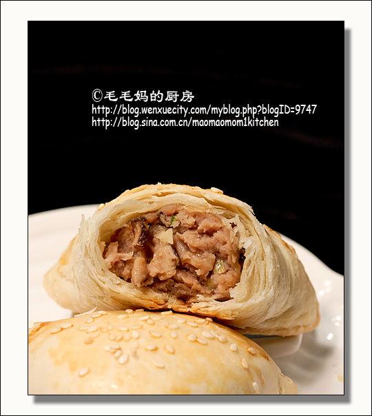 香菇鲜肉酥皮角3 香菇鲜肉酥皮角