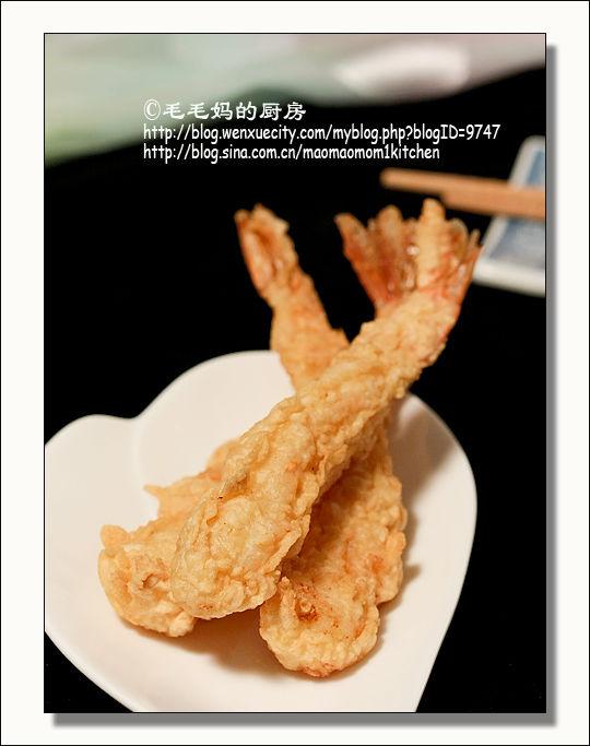 香酥炸虾1 香酥炸虾