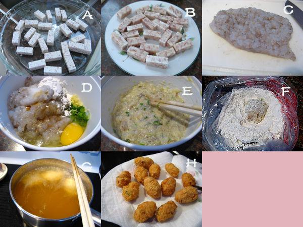 香酥芋虾球2 香酥芋虾球