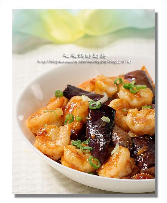 鱼香茄子虾1 鱼香茄子虾