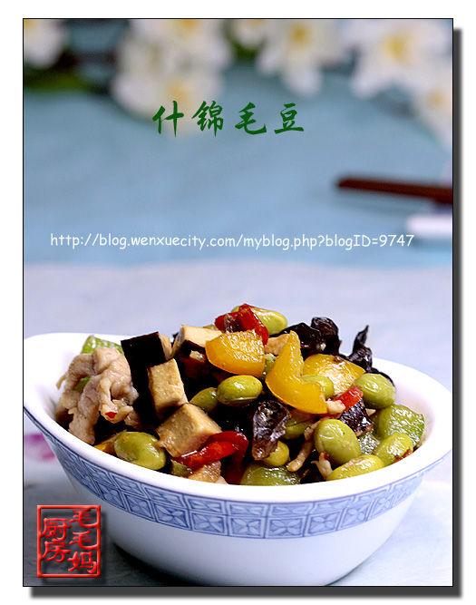 1105 什锦毛豆