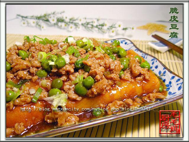 1114 脆皮豆腐