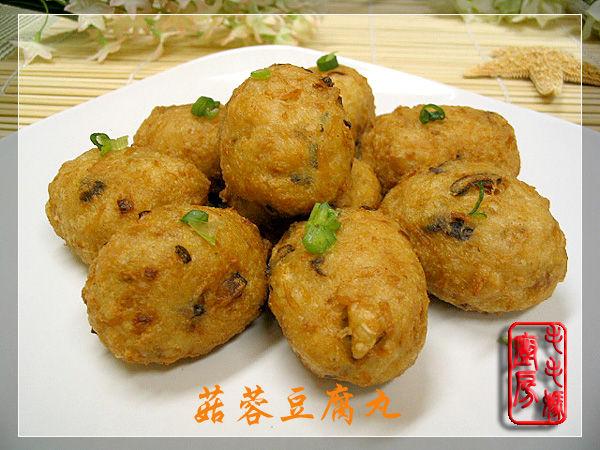 1122 菇蓉豆腐丸