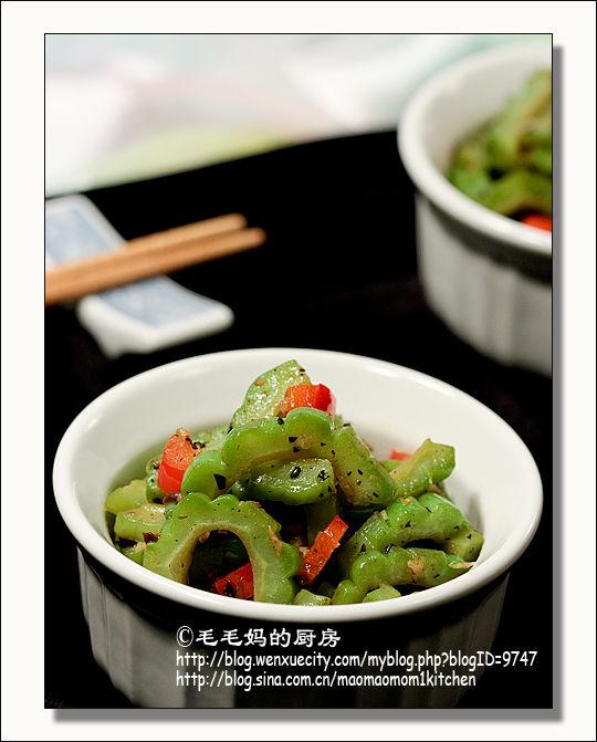 1143 蒜蓉豆豉苦瓜