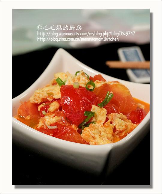 1145 西红柿炒蛋