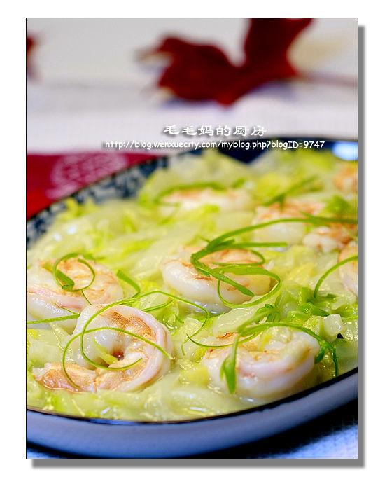 1154 虾仁扒白菜