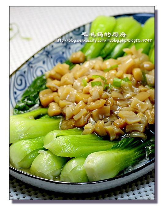 1159 干贝青菜
