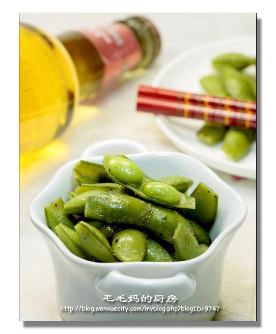 1161 盐水毛豆