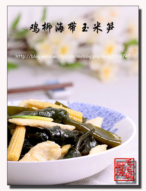1166 鸡柳海带玉米笋