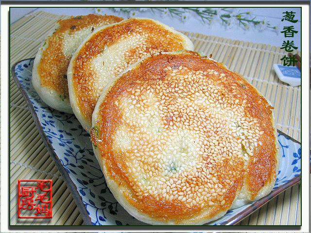 1199 葱香卷饼