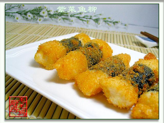 1202 紫菜鱼柳