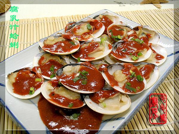 1208 腐乳汁蛤蜊