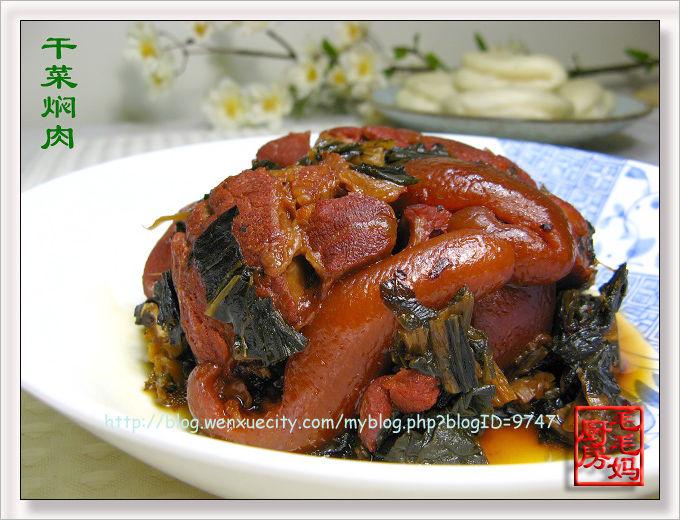 123 干菜焖肉